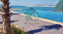 Available Units at Al Hadeel