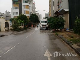 N/A Đất bán ở Quang Trung, Hà Nội Bán đất dịch vụ phân lô khu A Yên Nghĩa, Hà Đông SĐCC 50m2, MT 5m đường 13m, vỉa hè mỗi bên 2,5m