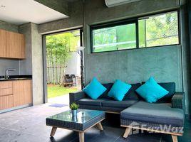 2 Bedrooms Property for rent in Karon, Phuket Baan Saint Tropez Villas