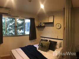Studio Property for sale in Khlong Sam Prawet, Bangkok Lumpini Condotown Romklao-Suvarnabhumi
