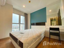 1 Bedroom Property for rent in Din Daeng, Bangkok Centric Ratchada-Suthisan
