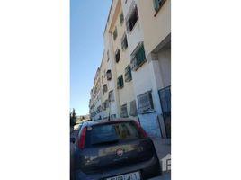 Rabat Sale Zemmour Zaer Na Temara Location appartement à couté mosquée abi horaira wifak 2 卧室 住宅 租