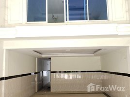 2 Bedrooms Townhouse for sale in Samraong Kraom, Phnom Penh 2 Bedroom Townhouse for Sale in Samraong Kraom