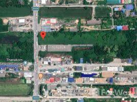 N/A Land for sale in Bueng Kham Phroi, Pathum Thani 7-1-24 Rai Vacant Land Plot