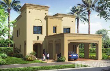 Casa in Layan Community, Dubai