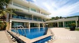 Available Units at Kata Seaview Villas