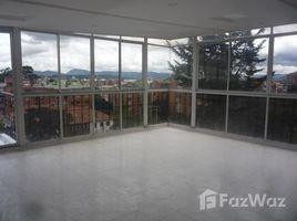 Cundinamarca CRA. 7 # 148-90 3 卧室 住宅 售