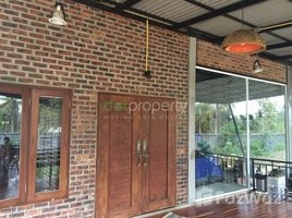 ເຮືອນ 4 ຫ້ອງນອນ ຂາຍ ໃນ , ວຽງຈັນ 4 Bedroom House for sale in Nakhuay Kang, Vientiane