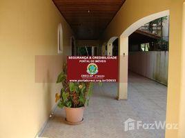 圣保罗州一级 Pesquisar Jardim Três Marias 3 卧室 屋 售