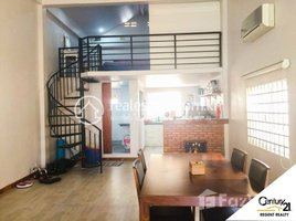 1 Bedroom Villa for sale in Boeng Reang, Phnom Penh Affordable good house