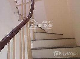 4 Bedrooms House for sale in Quoc Tu Giam, Hanoi Chỉ với 2,7tỷ bạn sở hữu căn nhà Tôn Đức Thắng, 4 tầng, 40m2
