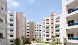2 غرف النوم عقارات للبيع في NA (Bensergao), Souss - Massa - Draâ Appartement de Haut Standing au résidence Agadir Bay