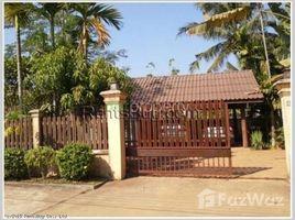 4 Bedrooms House for sale in , Vientiane 4 Bedroom House for sale in Hadxaifong, Vientiane