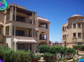 Suez La Luna 5 卧室 别墅 售