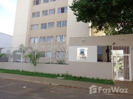 2 Quartos Condomínio para alugar em Pesquisar, São Paulo Chácara Antonieta