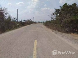 Kampong Speu Kiri Voan Agriculture land for sale in Phnum Sruoch N/A 土地 售