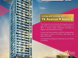 1 Bedroom Condo for sale in Boeng Kak Ti Muoy, Phnom Penh Other-KH-85262
