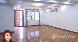 Available Units at 3 Bedroom Condo for sale in Golden Royal Sayarsan Condo, Yangon