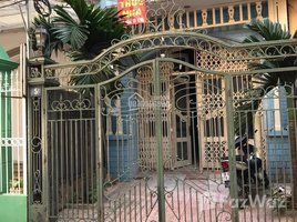河內市 Ngoc Khanh Cho thuê nhà 4 tầng Đào Tấn làm spa thẩm mỹ nhà hàng chính chủ 5 卧室 房产 租
