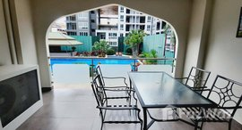 Available Units at Tudor Court