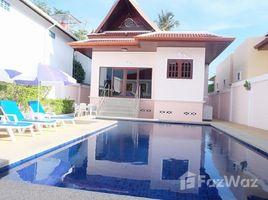 2 Bedrooms Villa for sale in Rawai, Phuket Majestic Villas Phuket
