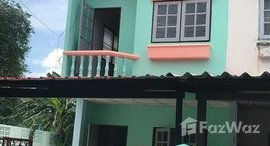 Available Units at Arunniwet Nawamin Village