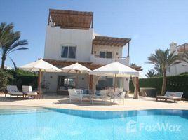 Al Bahr Al Ahmar white Villa in Gouna For Sale Phase 5 3 卧室 别墅 售