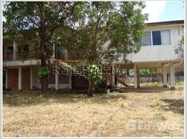 Attapeu 2 Bedroom House for sale in Xaysetha, Attapeu 2 卧室 别墅 售