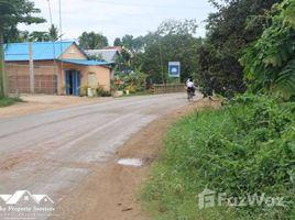 Battambang Chheu Teal Land For Sale in Kandal Province N/A 房产 售