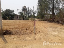 N/A Property for sale in Ban Pong, Chiang Mai Land For Sale After Kruba Srivichai Lamphun