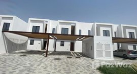Available Units at Al Ghadeer 2