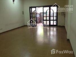 河內市 Ngoc Khanh Cho thuê nhà riêng ngõ 32 Đường Bưởi, Quận Ba Đình, diện tích 110m2 x 4 tầng, ngõ ô tô tải đỗ cửa 开间 房产 租