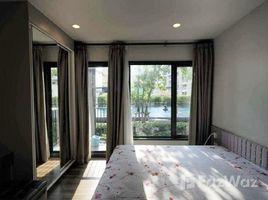 Studio Condo for rent in Sam Sen Nai, Bangkok Onyx Phaholyothin