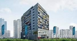 Available Units at Uniestate Prime Tower