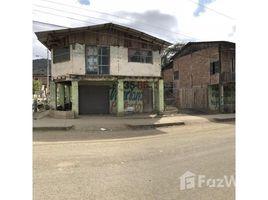 N/A Terreno (Parcela) en venta en Puerto Lopez, Manabi Lopez 250m2: Lot located in Puerto Lopez., Puerto Lopez, Manabí