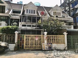 5 Bedrooms Townhouse for rent in Khlong Tan, Bangkok Townhouse for Rent in Sukhumvit 26