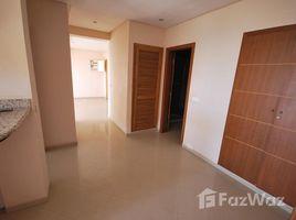 2 غرف النوم شقة للبيع في NA (Agadir), Souss - Massa - Draâ Bel appartement orienté plein Sud, sans vis-à-vis