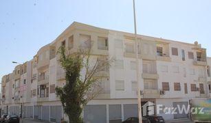 3 غرف النوم شقة للبيع في NA (Agadir), Souss - Massa - Draâ Studio 58 m², Résidence Marbella, Agadir