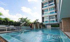 Photos 1 of the Communal Pool at The Shine Condominium