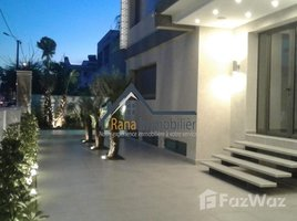недвижимость, 7 спальни в аренду в Na Agdal Riyad, Rabat Sale Zemmour Zaer Villa usage profesionnelle à louer sur Souissi