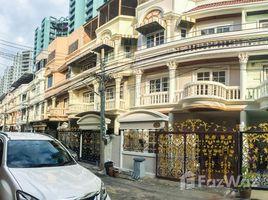 4 Bedrooms Townhouse for sale in Chong Nonsi, Bangkok Taweewattana Villa