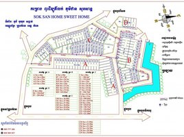 N/A Land for sale in Kaoh Touch, Kampot Other-KH-84678
