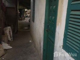 Studio Property for rent in Preaek Pra, Phnom Penh Chbar Ampov Cheap Room for Rent