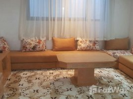 5 غرف النوم فيلا للبيع في , Rabat-Salé-Zemmour-Zaer villa titré moderne harhoura Temara