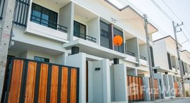 Available Units at Pimmada Home