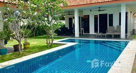 Available Units at Baan Yu Yen Pool Villas Phase 2