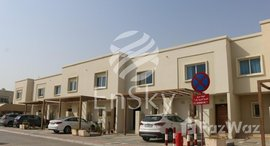 Available Units at Arabian Style