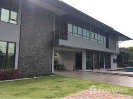 3 Bedrooms House for sale in Khan Na Yao, Bangkok The Park Village Ratchada-Ramintra