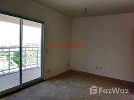 北里奥格兰德州 (北大河州) Fernando De Noronha Umuarama 4 卧室 住宅 售