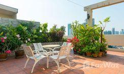 Photos 2 of the Communal Garden Area at Baan Sukhumvit